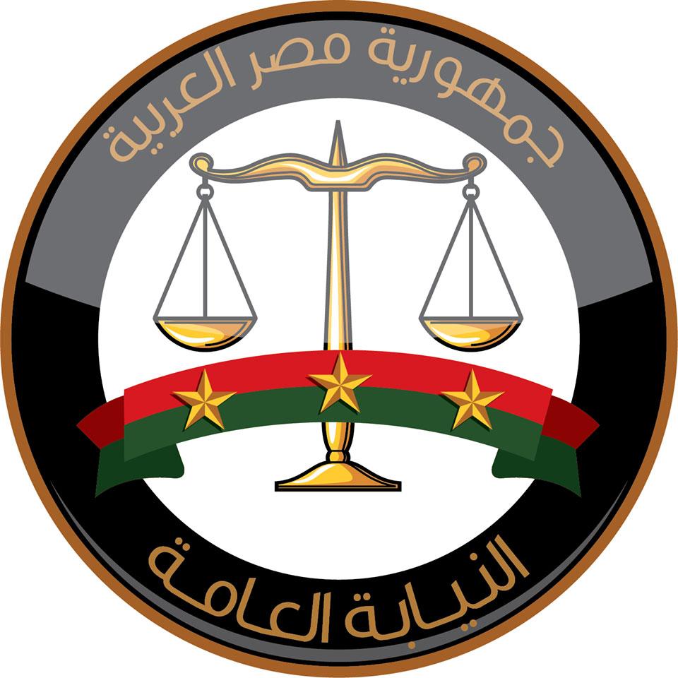 النيابة العامة تأمر بحبس ثلاثة متهمين في واقعة فقد وإلقاء لقاحات كورونا بالمنيا