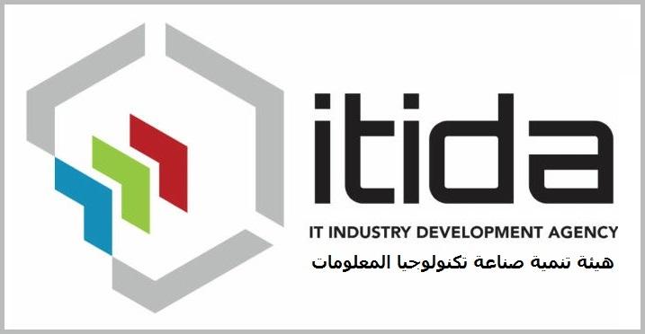 إعلان شركة ايتيدا